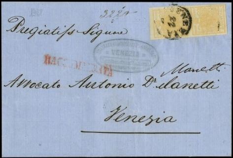 LOMBARDO VENETO 1858 - 5c gial...